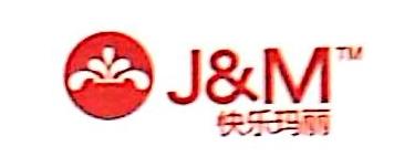 深圳市鞋博士鞋业有限公司 最新采购和商业信息