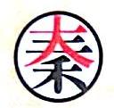 惠州市大秦商贸有限公司 最新采购和商业信息