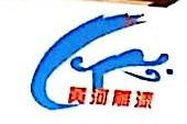 天水黄河雕漆工艺有限责任公司 最新采购和商业信息