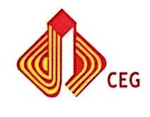 贵州建工建筑装饰环境绿化工程有限公司