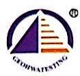 广州市吉华勘测股份有限公司 最新采购和商业信息