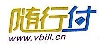 温州巨益贸易有限公司 最新采购和商业信息