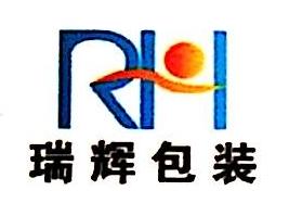广西瑞辉包装材料有限公司 最新采购和商业信息