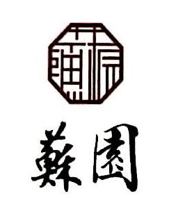 北京嵘辰商务酒店有限责任公司