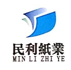 上海民利纸业有限公司 最新采购和商业信息