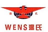 钟山温氏畜禽有限公司 最新采购和商业信息