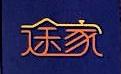 临安埃能杰照明电器有限公司 最新采购和商业信息