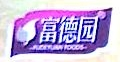 揭阳市普侨区富德园果蔬种植有限公司 最新采购和商业信息