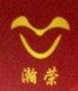桂林市九鑫商贸有限公司 最新采购和商业信息