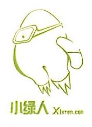 深圳市绿色星球互联新能源科技有限公司 最新采购和商业信息