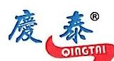 湖南庆泰花炮集团有限公司 最新采购和商业信息