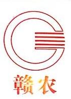 南昌赣农机械制造有限责任公司 最新采购和商业信息