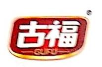 北京闽松经贸有限公司 最新采购和商业信息