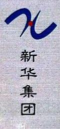 杭州新华集团有限公司 最新采购和商业信息