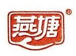 广东燕塘乳业股份有限公司 最新采购和商业信息