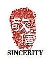 北京敬信科技有限公司 最新采购和商业信息
