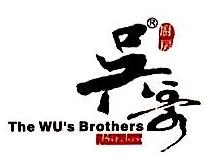 杭州民家吴哥餐饮管理有限公司 最新采购和商业信息