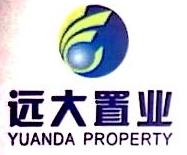 宜州市远大置业有限公司 最新采购和商业信息