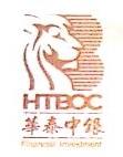 深圳华泰中银金融投资有限公司 最新采购和商业信息