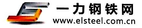湖南三正电子商务有限公司 最新采购和商业信息