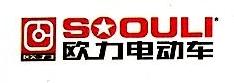 天津欧源科技有限公司 最新采购和商业信息