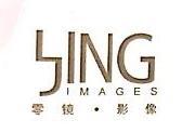 甘肃零镜影像科技有限公司 最新采购和商业信息