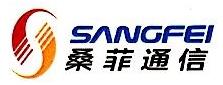 深圳桑菲消费通信有限公司 最新采购和商业信息