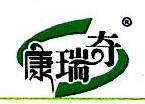 新疆康瑞奇食品有限公司 最新采购和商业信息