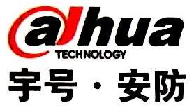 上海号安电子科技有限公司 最新采购和商业信息