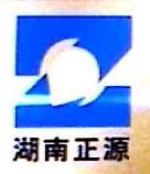 湖南正源项目管理咨询有限公司 最新采购和商业信息