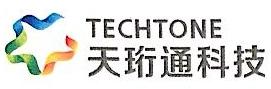 广东天珩通电子科技有限公司 最新采购和商业信息