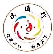 湖南绍融资产管理有限公司
