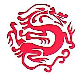 福州旭龙电子有限公司 最新采购和商业信息