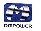 陕西大明机械制造有限公司 最新采购和商业信息