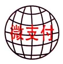宜春微支付信息技术有限公司 最新采购和商业信息