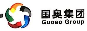 重庆国奥实业发展有限公司