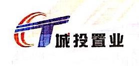 南昌城投置业有限公司 最新采购和商业信息