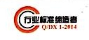 东莞市大象电子科技有限公司 最新采购和商业信息