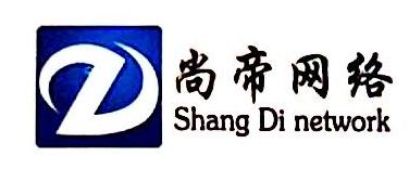 临沂市尚帝网络技术服务有限公司 最新采购和商业信息