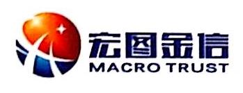 北京宏图金信信息技术有限公司 最新采购和商业信息