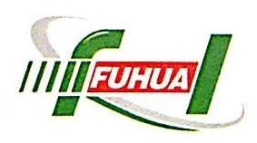 贵州富华药品销售有限公司 最新采购和商业信息