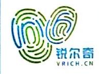 南昌锐尔奇网络科技有限公司 最新采购和商业信息