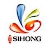 泗洪县苏展实业有限公司 最新采购和商业信息
