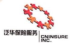 浙江泛华同创保险代理有限公司温州分公司 最新采购和商业信息