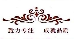 昆明广磊电子商务有限公司 最新采购和商业信息