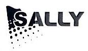 莎丽科技股份有限公司 最新采购和商业信息