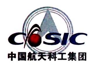 深圳市航天欧华科技发展有限责任公司 最新采购和商业信息