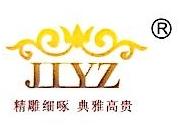 惠州市佳联雅致装饰材料有限公司 最新采购和商业信息