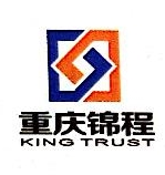 重庆锦程工程咨询有限公司 最新采购和商业信息