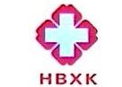 河北贤康医疗设备贸易有限公司 最新采购和商业信息